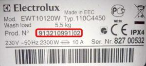 Ložisko Electrolux- štítok práčky